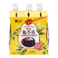 Yummy House Herbal Jelly - Honey & Nata De Coco