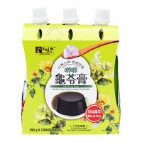Yummy House Herbal Jelly - Nata De Coco