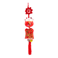 Imported CNY Fortune Cat Hanging Ornament - Red