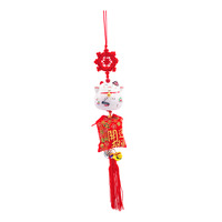 Imported CNY Fortune Cat Hanging Ornament - Purple