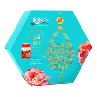 Brand's Bird's Nest CNY Gift Set - Sugar Free