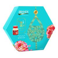 Brand's Bird's Nest Gift Set - Sugar Free