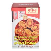 Imperial Premium Grade Abalone - Sichuan Mala