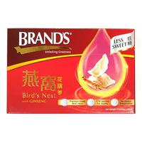 Brand's Bird's Nest - Ginseng & Rock Sugar (Less Sweet)