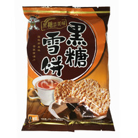 Want Want Rice Crackers - Brown Sugar