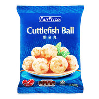 FairPrice Frozen Cuttlefish Ball