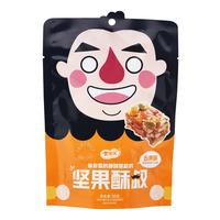 Huang Lao Wu Assorted Crispy Nut Candy