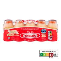 Yakult Cultured Milk Bottle Drink - Orange