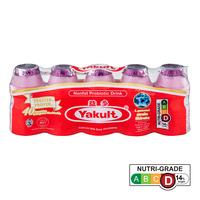Yakult Cultured Milk Bottle Drink - Grape