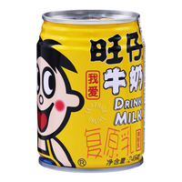 Want Want Can Milk - Fruit Punch