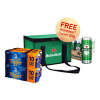 Heineken & Tiger Can Beer Bundle Pack