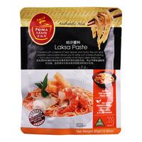Prima Taste Paste - Laksa