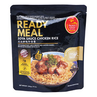 Prima Taste Ready Meal - Soya Sauce Chicken Rice