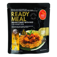 Prima Taste Ready Meal - Indian Curry with Rice
