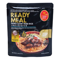 Prima Taste Ready Meal - Prima Satay Fried Rice