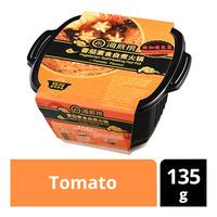 Hai Di Lao Vegetarian Self-Heating Hot Pot - Tomato