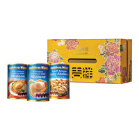 Golden Chef Gift Set - Imperial