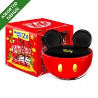 Nestle Kit Kat 2 Finger Chocolate Bar - Milk + Disney Bowl