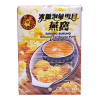 Song Shan Bird's Nest - Ginseng with White Fungus &RockSugar
