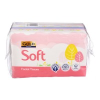 FairPrice Gold Facial Tissue - Soft (3-Ply)