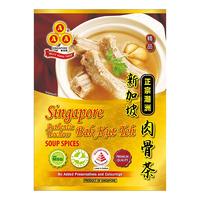 AAA Soup Spices - Teochew Bak Kut Teh