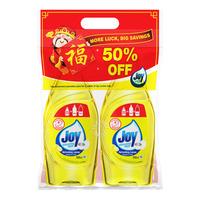 Joy Dishwashing Liquid - Refreshing Lemon