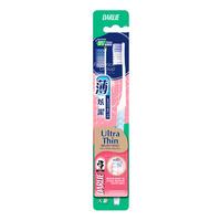 Darlie Toothbrush - Slim Clean (Ultra Thin)