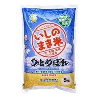 Ishinokamaki 100% Japanese White Rice