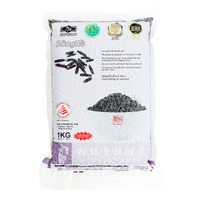Songhe Noble Rice Berry