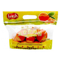 Fresh China Tangerine - Sha Tang