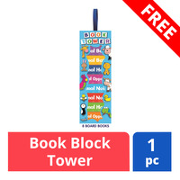 FREE Book Block Tower