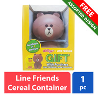 FREE Line Friends Cereal Container