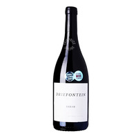 Longridge Driefontein Red Wine - Syrah
