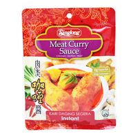 Sing Long Instant Sauce - Meat Curry