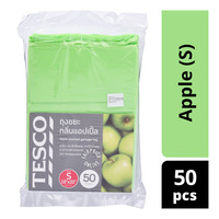 Tesco Apple Scented Garbage Bags - Apple (S)
