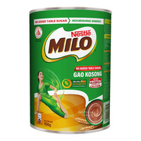 Milo Instant Chocolate Malt Drink Powder - Gao Kosong