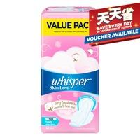 Whisper Ultra Slim Skin Love Pads - Day/Night (28cm)