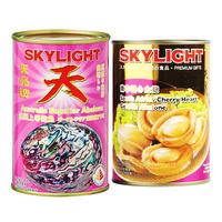 Skylight Australia Abalone & South Africa Abalone