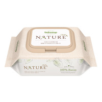 Bebesup Baby Wipes - Nature Gold
