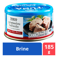 Tesco Tuna Chunks in Brine