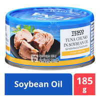 Tesco Tuna Chunks - Soybean Oil