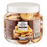 Tesco Sandwich Cookies with Cream - Coffee