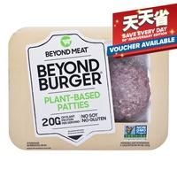 Beyond Meat Beyond Burger Patties