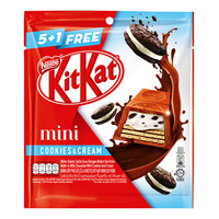 Nestle Kit Kat Mini Finger Chocolate Bar - Cookies & Cream