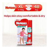 Huggies Silver Diapers - XL (11 - 16kg)