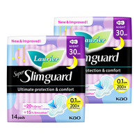 Laurier Super Slimguard Night Pads-Normal Heavy (30cm)