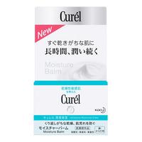 Curel Moisture Balm