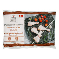 The Danish Family Farms Frozen Chicken - Drumsticks