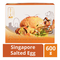House Of Seafood Ready to Eat Crab - Singapore Salted Egg