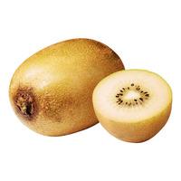 Zespri New Zealand Kiwifruit - SunGold + Free 2 Straws